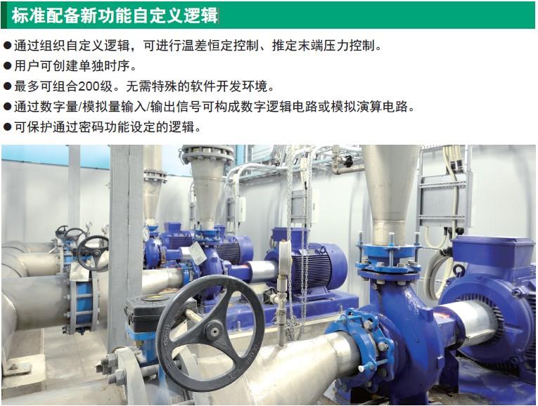 深圳三菱plc最新编程软件